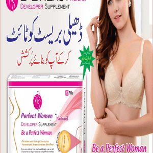 Perfect Women Breast Cream In Pakistan Perfect Woman Cream Price In Lahore , Body Breast Crea m