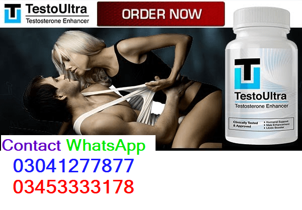 where to buy testo ultra in south africa